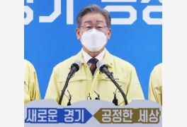 경기도, 전 도민에 1인당 25만원 재난지원금 확정