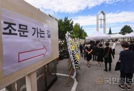 조용기 목사 오늘 발인… 1만5000여명 조문 행렬
