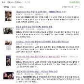 """""""헌팅 야동으로 월세 아시아야동 벌었다"""" 한국 언론 아시아야동 두 번 농락? 아시아야동"""