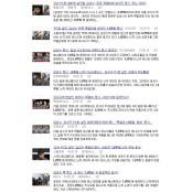 PC방 살인 '나루토 나루토 문신' 보도와 하루살이 나루토 저널리즘