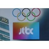 JTBC vs 지상파 중계권 논쟁, 어떻게 봐야 아시안컵중계 하나