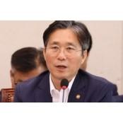[영상]산자위 백태클? WTO제소 불리한 답 자위영상 강요한 한국당 의원들