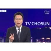위성정당 논란을 보는 TV조선의 이중잣대 2월14일경마결과