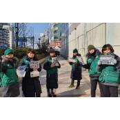 탈북여성, 장애여성 수납원들 '노동인권'을 말하다
