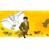 [경제신춘문예 대상]팬티M