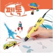 에일리언테크놀로지아시아 3D펜