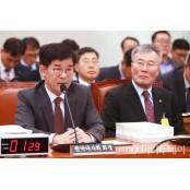 """[국감]야당 """"일자리 숫자 뻥튀기"""" 마사회 한국마사회pa 집중포화"""