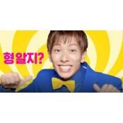 한국 유튜브·광고·신문에 日 AV배우가…