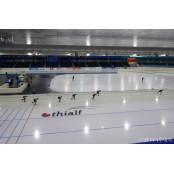 세계 최초 프로빙상경기