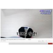 """""""정력에 짱!"""" 허위광고 유튜버 등 정력강화 15명 고발"""