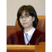 검찰, 이미선 헌법재판관 주식시세의 비밀 부부