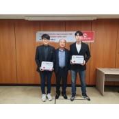 한국산기대 전자공학부, 마이크로칩 pic프로그램 장학금 지원 프로그램 pic프로그램 선발