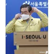 서울 클럽·감성주점·룸살롱 집합금지명령…위반시 엄중처벌(종합)