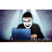 n번방·성매매·살인…익명성에 숨은