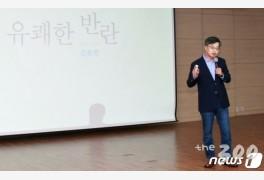 """김동연, 서울시장 불출마…""""고민 컸지만 부족함 느낀다"""""""