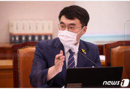 """김남국, '좌표찍기' 논란…친야 커뮤니티 """"대놓고 밭갈기냐"""""""