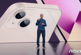 """""""디자인은 비슷""""…애플 '아이폰13' 뭐가 달라졌나"""