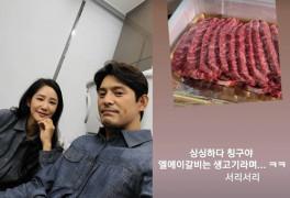 """'오지호♥' 은보아, 끝없는 추석 선물에 감동…""""고급진 너의 소비"""""""