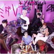 2PM, `미다레떼미나` 일본 오리콘 1위 미다