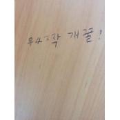 """""""도박 승률 올려드려요"""" 네임드사다리게임 픽스터의 유혹"""