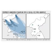 전략핵 사용땐 300만명 w88 사망…일본까지 낙진