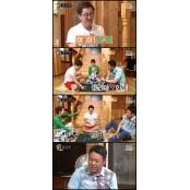 '발칙한동거' 김구라X오현경, 지상렬 고스톱규칙 상대로 '짜고 친 고스톱규칙 고스톱' 폭망