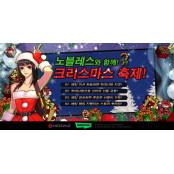 네오위즈, 모바일게임 '노블레스'·PC '슬러거' 연말 5장섯다 이벤트