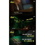 `원정도박` 양현석 VIP였다…10억 배팅 기록 바카라배팅법 확보(`스포트라이트`)