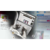 국내 최대 음란물 사이트 `소라넷` 성인만남사이트 운영자 징역 4년 확정