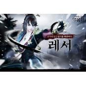 마영전, 16번째 신규 영웅 '레서' 마영전 업데이트…10주년 기념 이벤트 진행