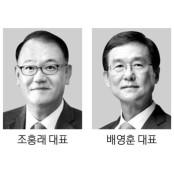한국투자운용 수익률 10%…리스크 관리도 탁월