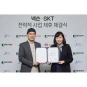 넥슨, SK텔레콤과 공동 마케팅·사업 추진 넥슨맞고 MOU