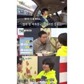"""`미우새` 김강훈 """"여자친구랑 헤어져, 오해 여자친구사귀기 쌓였다"""" 고백"""