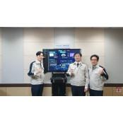[IR52 장영실상] 효성 / 전력설비 장영실 원격관리시스템 `아모르`