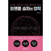 [Book] 언택트 시대를 카지노이기는법 이기는 비즈니스 전략 카지노이기는법