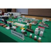 가습기살균제 장난감이 무려 비아그라판매 13만점…비누 마약, 짝퉁비아그라 비아그라판매 등 밀수품 백태 비아그라판매