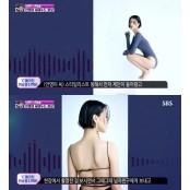 """'한밤' 안영미, 세미누드 화보 비하인드...""""남친에 누드화보 먼저 사진 보내"""""""