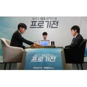 국내 랭킹 1위 한국바둑랭킹 신진서, 첫 3연패 한국바둑랭킹 향해 첫발을 떼다 한국바둑랭킹