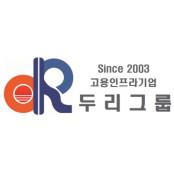 [대한민국 최고의 경영대상] 두리잡그룹, 구인·구직자 모두 만족할 구인구직 서비스 구축
