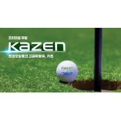 현대오일뱅크, 골프존 고객에게 고급휘발유 쿠폰 골프 증정