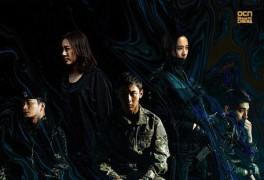 ['써치' 종영] OCN 첫 DMZ 소재 밀리터리 스릴러, 도전 빛났다