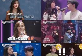 '미쓰백' 소율-버나드 박, 마음 간질이는 달달한 무대