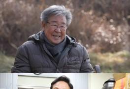 [양추리] 이게 `찐힐링`, `한국인의 밥상`·`김영철의 동네한바퀴`
