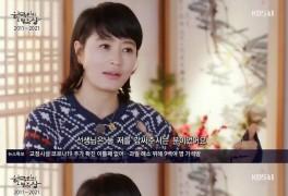 """`한국인의 밥상` 김혜수 """"최불암♥김민자, 자식처럼 품어줘"""""""
