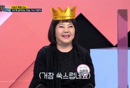 [오늘의 MBN] 가수 이