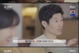 [종합] '쓰리박' 박