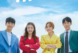 '누가 뭐래도' 오늘(26일) 종영…해피엔딩 완성?[MK프리뷰]