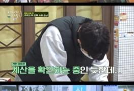 """'어쩌다 사장' 남주혁 계산 실수...""""동전줘서 미안해"""" 허당美"""