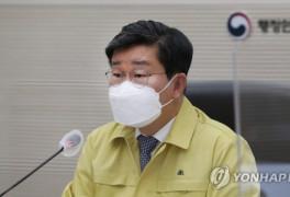 """""""확진자 오늘도 600명대 후반…작년 12월 초와 매우 유사"""""""