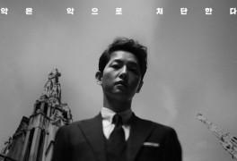 '빈센조' 오늘(18일) 결방…'어쩌다 사장' 재방송 편성